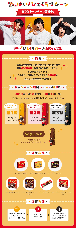 【IDあり】別館★羽生結弦&オタオチスレpart35 YouTube動画>1本 ->画像>491枚