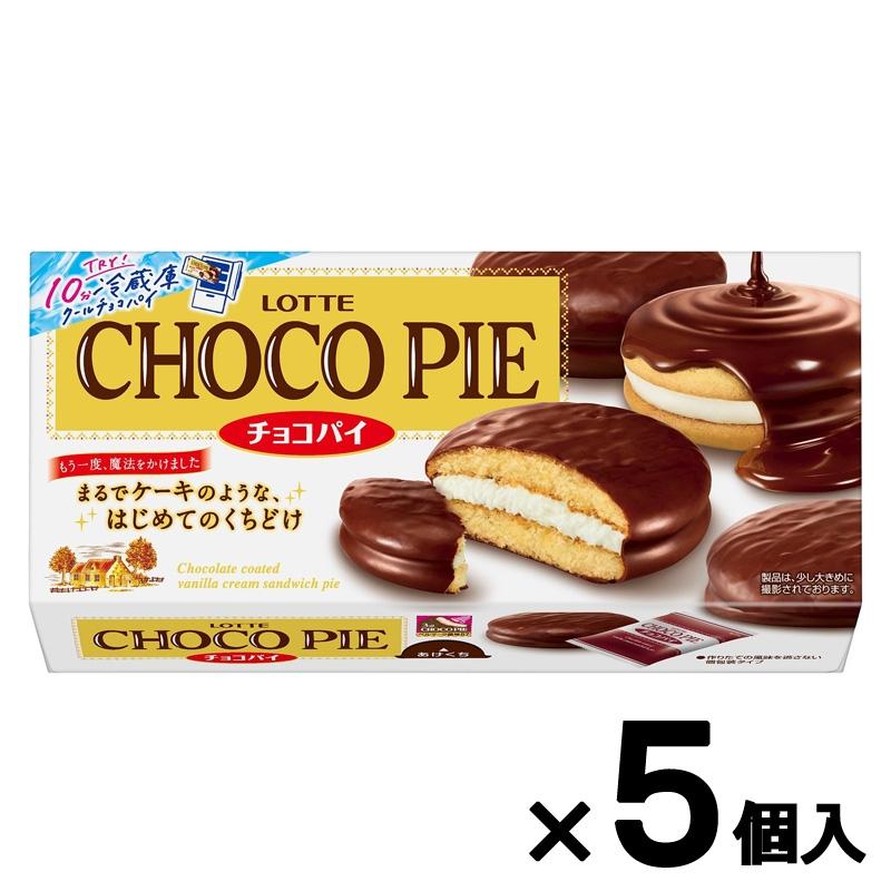 チョコパイ 5個セット