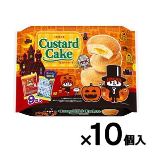 【ケース販売】エンジョイハロウィンカスタードケーキパーティーパック 10個セット