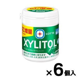 【おまけ付き】キシリトールガム<ライムミント>ファミリーボトル 6個セット