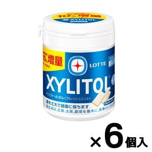【おまけ付き】キシリトールガム<フレッシュミント>ファミリーボトル 6個セット