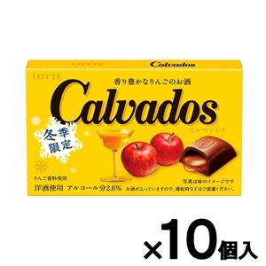 カルヴァドス 10個セット