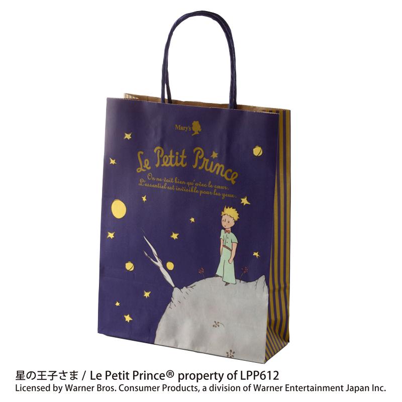 星の王子さま アソートチョコレート(ペンケー …