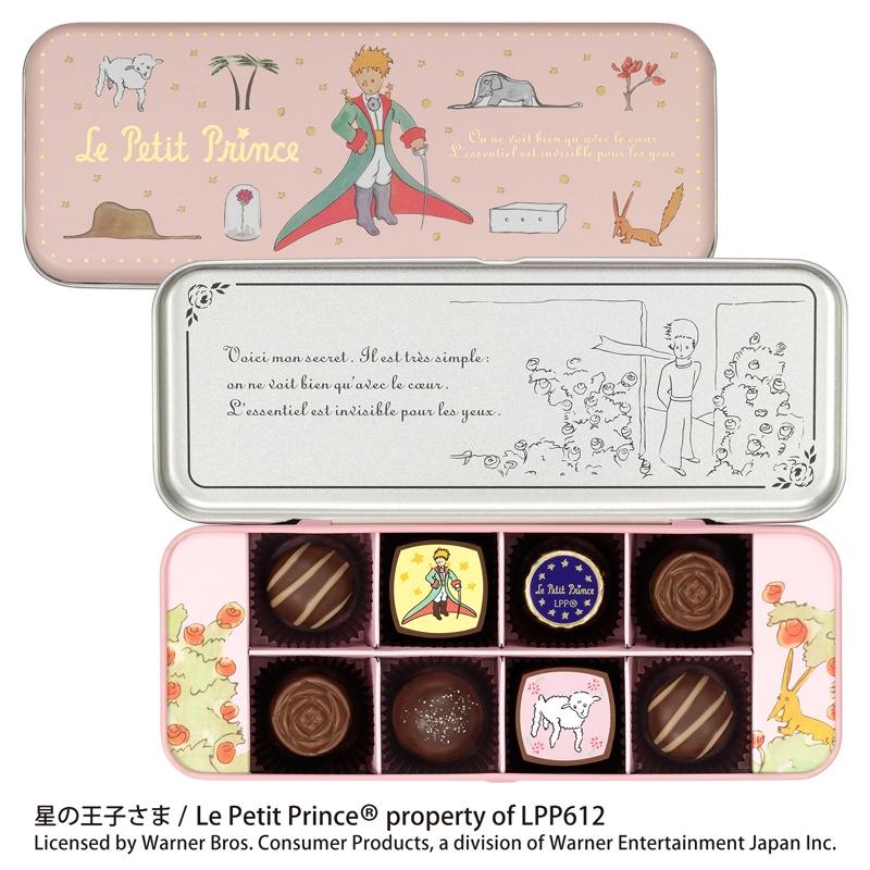 「星の王子さま」ペンケース缶チョコレート|商品 …