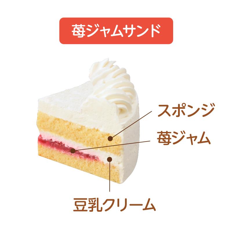 【送料込】小麦と卵と乳を使わないデコレーション【銀座コージーコーナー】