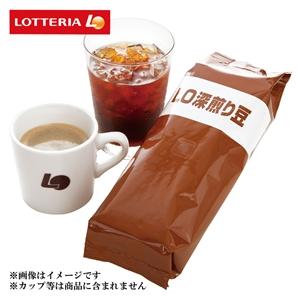 深煎りコーヒー豆(豆250g)【ロッテリア】