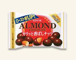 アーモンドチョコレート<カリッと香ばしナッツ>ポップジョイ