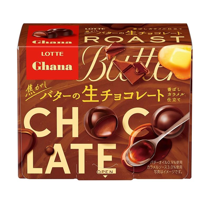 チョコ 作り方 ガーナ 生