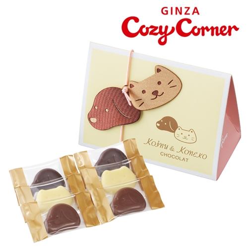 可愛い チョコレート